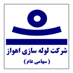 Ahvaz Pipe Industrial Co